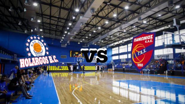 Live Basket League: Χολαργός vs Πανιώνιος