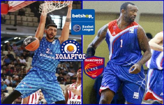Basket League: Χολαργός – Πανιώνιος σε αριθμούς