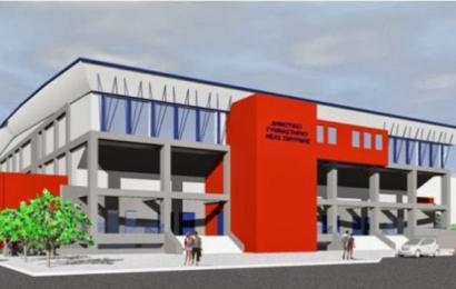 Ο Δήμος Νέας Σμύρνης απέκτησε την πολυπόθητη άδεια ανέγερσης