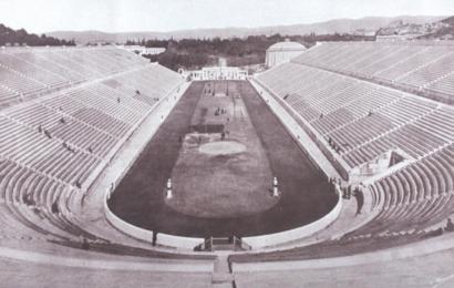 Ο Πανιώνιος το 1926 για πρώτη φορά στην Ελλάδα διοργάνωσε αγώνες στίβου για γυναίκες