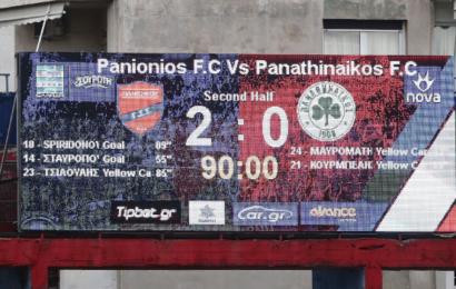 Τα επίσημα στιγμιότυπα του Πανιώνιος – Παναθηναϊκός 2-0 (Vid)