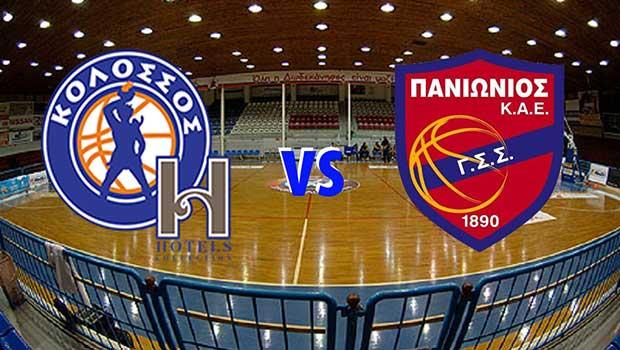 Live Basket League: Κολοσσός H Hotels vs Πανιώνιος