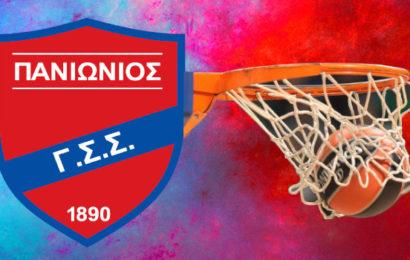Νίκες για Νεάνιδες και Παίδες Πανιωνίου στο μπάσκετ