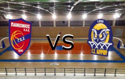 Live Basket League: Πανιώνιος vs Λαύριο Aegean Cargo