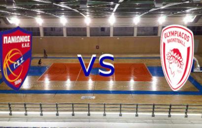 Live Basket League: Πανιώνιος vs Ολυμπιακός