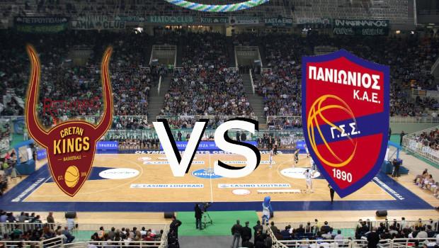 Live Basket League: Ρέθυμνο Cretan Kings vs Πανιώνιος