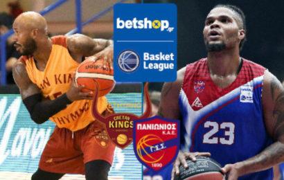 Basket League: Ρέθυμνο Cretan Kings vs Πανιώνιος σε αριθμούς