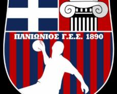 Το πρόγραμμα της ομάδας χάντμπολ του Πανιωνίου στην Α2