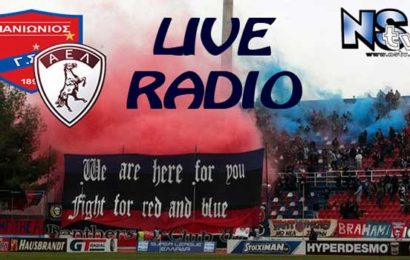 Live Streaming Audio Πανιώνιος-Λάρισα Σάββατο 19:30