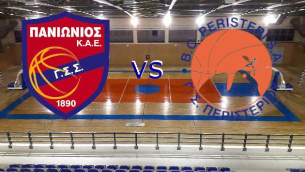 Live Basket League: Πανιώνιος vs Περιστέρι