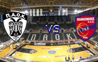Live Basket League: ΠΑΟΚ vs Πανιώνιος