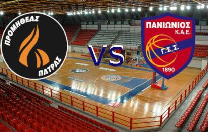 Live Basket League: Προμηθέας vs Πανιώνιος