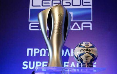 Το πρόγραμμα της Super League 1 από την 4η έως και την 6η αγωνιστική
