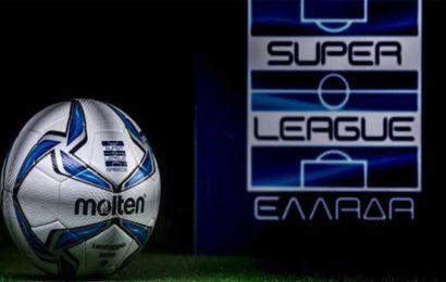 "Super League 1: ""Έτσι θα πραγματοποιηθούν τα play off και play out του πρωταθλήματος"""
