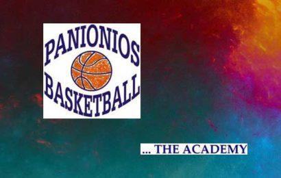 Το προπονητικό τιμ των ακαδημιών του Μπάσκετ