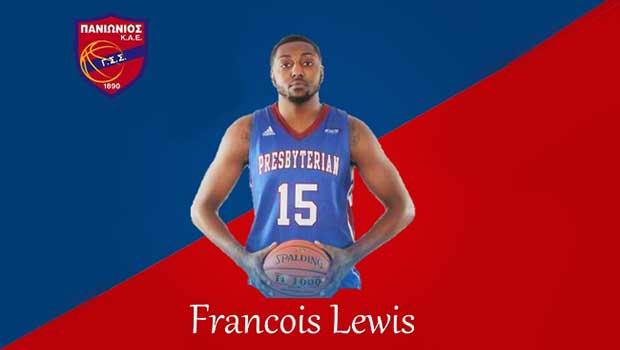 Παίκτης του Πανιώνιου ο Francois Lewis (Vid)