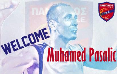 Στον Πανιώνιο ο Muhamed Pasalic