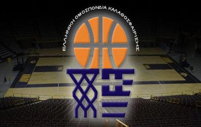 Με το δεξί τα κορίτσια στο Κύπελλο Ελλάδος στο μπάσκετ