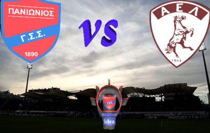 Πανιώνιος vs ΑΕΛ για την 3η αγωνιστική της Super League 1 (Live Audio)