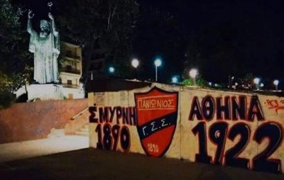 «Σμύρνη 1890…. Αθήνα 1922» το graffiti που έσβησε ο Δήμος της Νέας Σμύρνης