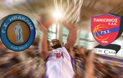 Live Basket League: Ηρακλής vs Πανιώνιος Su Casa