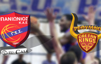 Live Basket League: Πανιώνιος Su Casa vs Ρέθυμνο Cretan Kings
