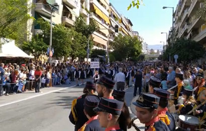 Ο Πανιώνιος στην 14η θέση στη παρέλαση επειδή η παρέλαση είναι μαθητική (Vid)