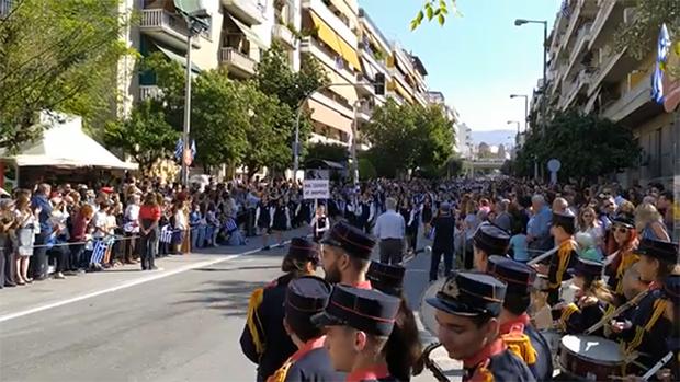 Δεν ξεκίνησε φέτος την παρέλαση η σημαία του Ιστορικού Πανιώνιου. ΝΤΡΟΠΗ…