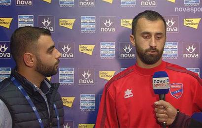 Αραμπουλί: «Να κερδίζει η ομάδα και ας μην βάζω εγώ γκολ»