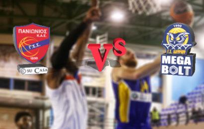Live Basket League: Πανιώνιος Su Casa vs Λαύριο Megabolt