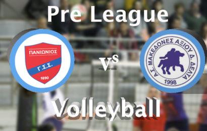 Pre League Βόλεϊ Γυναικών: Πανιώνιος – ΑΣ Μακεδόνες Live Streaming