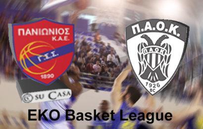 Live Basket League: Πανιώνιος Su Casa vs ΠΑΟΚ