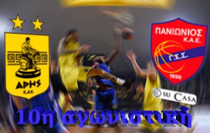 Live Basket League: Άρης vs Πανιώνιος Su Casa