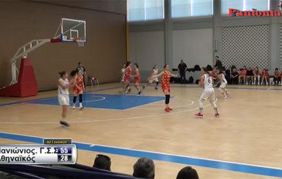 Εύκολο απόγευμα για το μπάσκετ των γυναικών του Πανιώνιου (Vid)