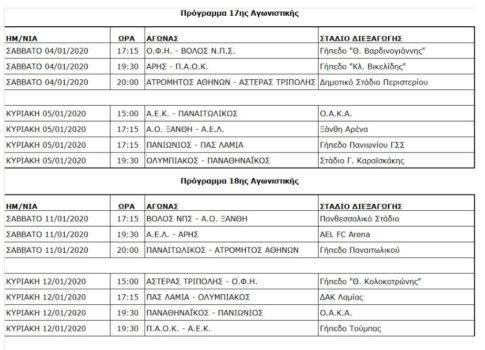 programma17_18