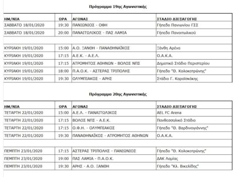 programma18_19