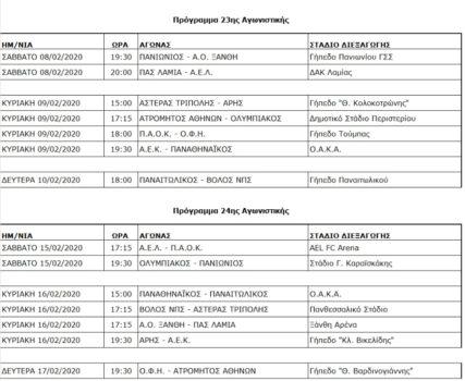 programma23_24