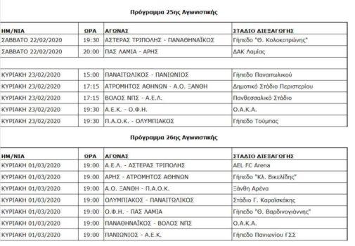 programma26