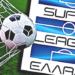 Αυτές είναι οι τρεις κατηγορίες του Ελληνικού ποδοσφαίρου