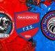 Πάνθηρες και Holmesdale Fanatics Ultras CPFC δίπλα στην αντρική ομάδα Βόλεϊ του Ιστορικού